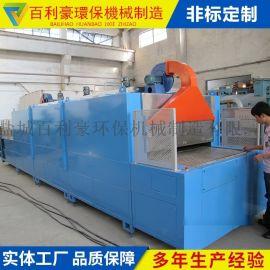 百利豪远红外辐射隧道炉 IR隧道式烤箱流水线