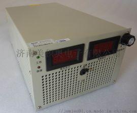 工业直流大功率电源