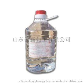 工业级乙醇现货销售75消毒酒精