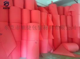 东莞塘厦红色珍珠棉卷防静电珍珠棉片