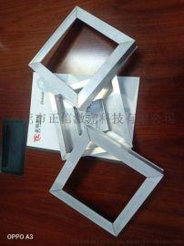 哪家公司焊接铝合金门窗价格公道质量好