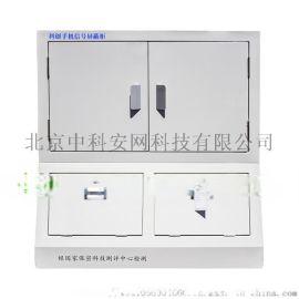 厂家直销32格科创手机屏蔽柜 手机信号屏蔽柜