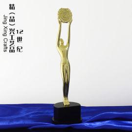 荣誉奖杯定制 金属奖杯 水晶奖杯奖牌