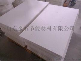 硅酸铝陶瓷纤维板 特殊尺寸可定制