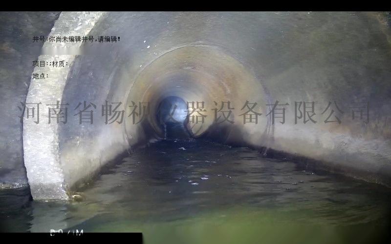 陕西无线高清潜望镜厂家