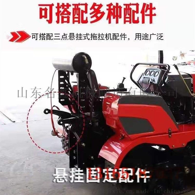 多功能小型履带拖拉机 山区果园座驾式旋耕除草机