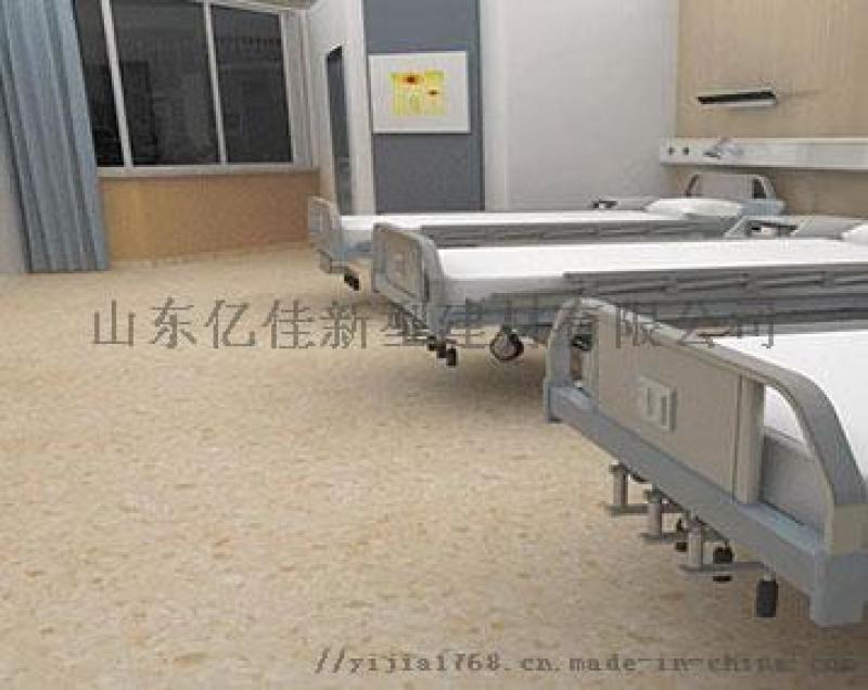分析在學校廣泛使用塑膠地板的原因