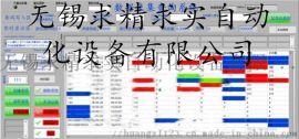 电子元件组装检测扫码/数据采集数据库存储设备