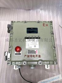 防爆脉冲控制仪自动压差脉冲控制器