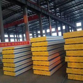 南通彩钢夹芯板 岩棉夹芯板生产厂家 南通翔展