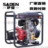 薩登水泵3寸自吸泵農用抽水機柴油機水泵四衝程水泵