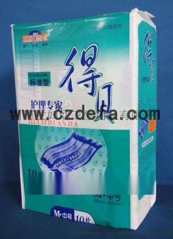 得贝纸尿裤、护理垫,厂家直销,质优价廉,沧州德发卫生用品