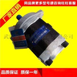 合肥长源液压齿轮泵直角接头(平面)  片四片长