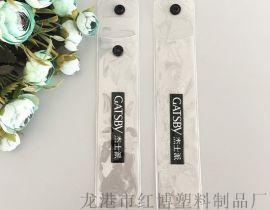 厂家定做PVC五金配件工具包装袋 翻盖剪刀铁勺袋