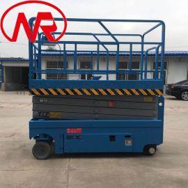 厂家系列自行走升降平台  液压电驱动高空作业升降机