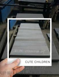 集装箱侧板瓦楞板冷板热板镀锌板标准标准非标侧板