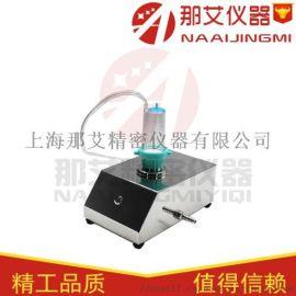 NAI-XDY-P内镜检测仪,检测内镜微生物残留