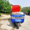 多功能电动撒料车 养殖饲料撒料车 自走式撒料车