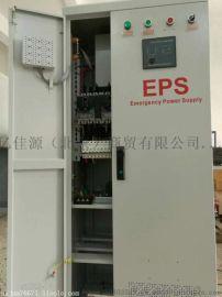 EPS應急電源2KW消防電源eps電源65kw廠商
