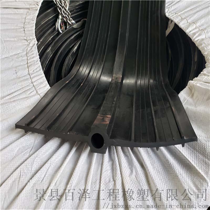 变形缝橡胶止水带 甘肃百泽止水带 中孔型止水带