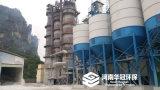 200吨环保竖式石灰窑厂家,两段密封阀圆盘出灰机厂家