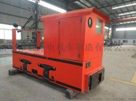 4吨架线式电机车一手货源