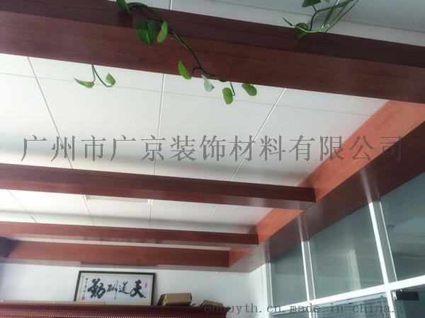 木纹u型铝方通生产厂家