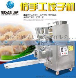 广西南宁新款饺子机,桂林饺子机厂家