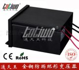 110V/220V转AC24V2500W户外环形防雨变压器环牛LED防雨电源防水变压器
