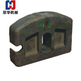 各个型号矿车用橡胶碰头,缓冲碰头,聚氨酯碰头