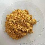 涂料金粉|油墨金粉|油漆金粉|高亮闪黄金粉