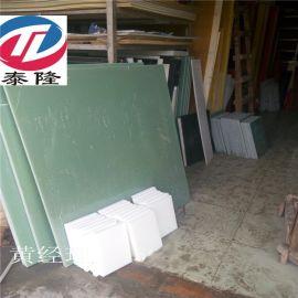 环氧板 环氧树脂板 玻纤板材