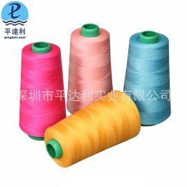 缝纫线402批发 服装缝纫线 涤纶宝塔线 涤纶缝纫线 彩色缝纫机线