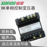 調直機控制變壓器BK系列