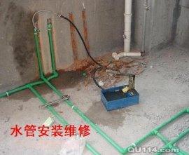 海淀区小南庄上下水管道改造17718347337水电安装水龙头阀门更换