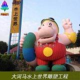 雕塑公司尚雕坊新品直銷水上樂園大河馬玻璃鋼雕塑 兒童公園設備