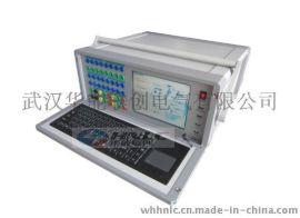 HNWJB-560微机继电保护测试仪