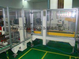 上海宗义工字型封箱机(带安全门)ZYFC-05M+ZYFC-09LM