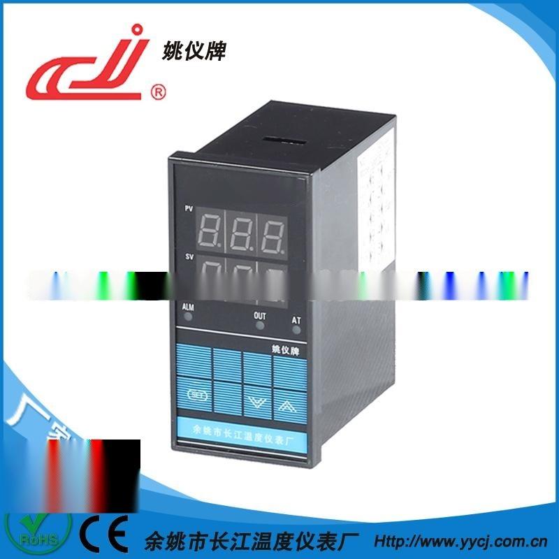 姚仪牌XMTB-6000系列智能温度控制仪单一输入加报警