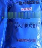 硫酸铜广东优势价格咨询,硫酸铜江铜价格咨询多少钱一公斤