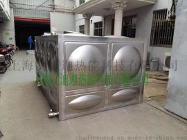 燃气液槽加热 工业保温热水箱  快速加热 保温时间长