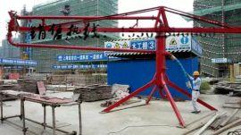 15米电动布料机/布料机齿轮轴承