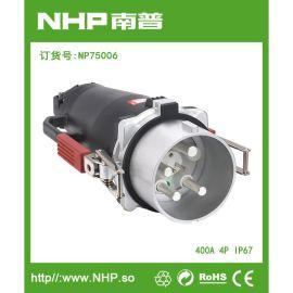 NHP南普 大电流防水航空插头插座IP67