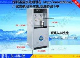 聖藍溫熱不鏽鋼飲水機