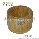 CD10 3型 分合闸线圈定做低价优质高压机构内特殊电流分合闸线圈