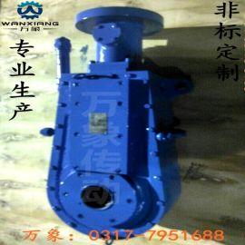 拉矫机用减速机LJJ205 万象传动机械减速机生产厂家 钢厂用减速机