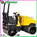 ROADWAY 压路机 RWYL52C小型驾驶式手扶式压路机 厂家供应液压光轮振动压路机ROADWAY直销青海