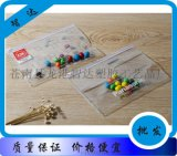 【精品推薦】供應價格實惠品質可靠PVC拉鍊文件袋(有現貨)