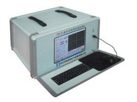 华电高科专业生产数字式局部放电检测系统︱局部放电检测设备︱电力检修设备