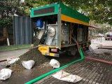 污水處理車廠家 吸污淨化車視頻